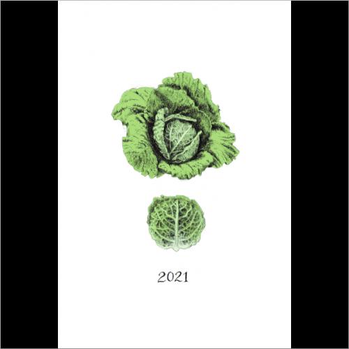 Calendari de les verdures 2021